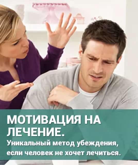 lechenije-narkomanii-sochi